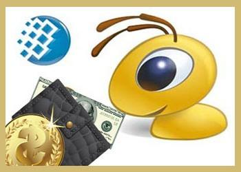 вебмани кредитование