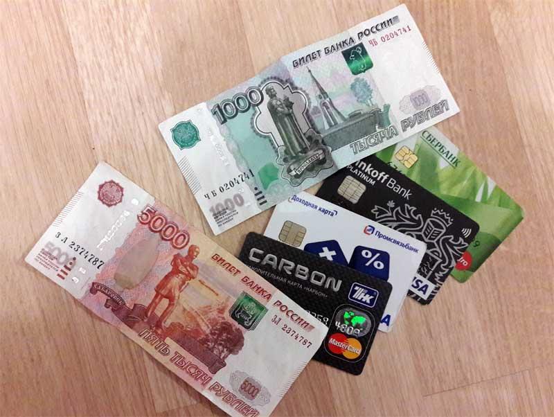 обналичка кредитной карты