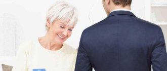 кредитка пенсионеру
